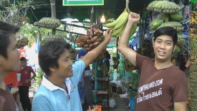 งานเกษตรแฟร์ 2557 : รายการเกษตร ฟาร์มไทยแลนด์ TP.1 [Full Version]