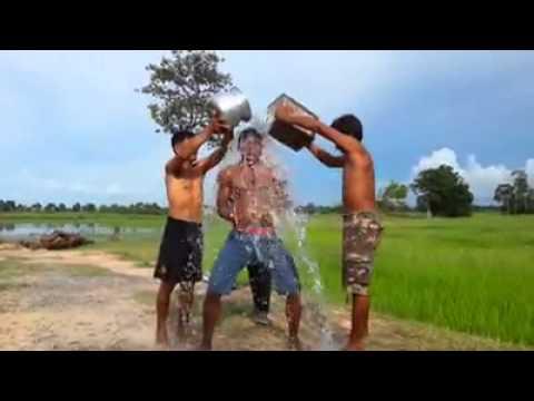 บรรยากาศแบบท้องทุ่ง กับ บัวขาว รับคำท้า Ice Bucket Challenge